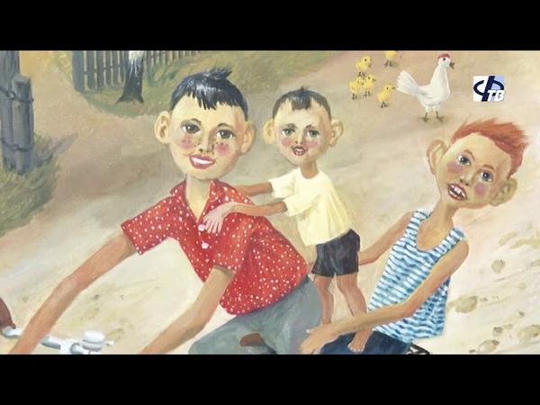 Выставка живописных работ Константина Васильева Босоногое детство