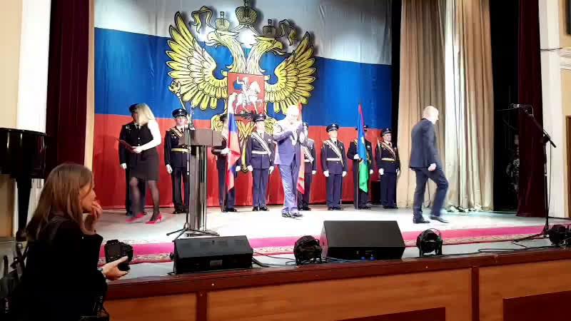 Инаугурация Главы Пушкинского городского округа