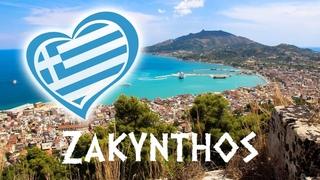 Греция, Остров Закинф (Закинтос)