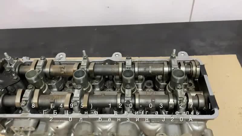 Головка блока цилиндров Suzuki Grand Vitara SX4 2 0 J20A 1110065J01 1110065J01000 Все для Моторов