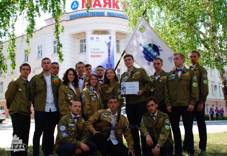 Открытие Всероссийских студенческих строек 2019., изображение №7