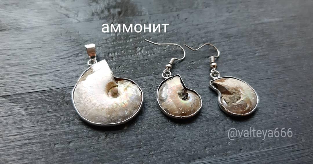 Натуальные камни. Талисманы, амулеты из натуральных камней Dl3o82ols7Y