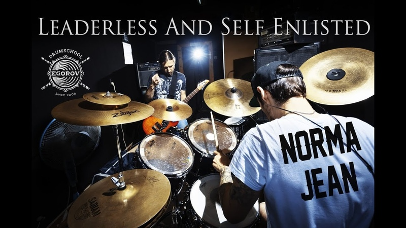 Norma Jean - Leaderless And Self Enlisted (EDS cover@Сергей Правдарубов)