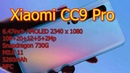 Xiaomi Mi Note 10 Xiaomi CC9 Pro 108Мп камера и отличная цена