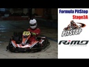 13 01 2020 Картинг Karting Formula PitStop Stage 3A PitStop Drive forward Onboard