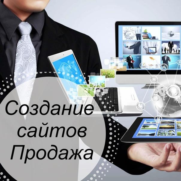 Пошаговое обучение по созданию сайта ооо аспект официальный сайт транспортная компания