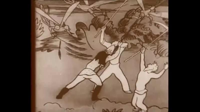 17. Анимация от А до Я - Николай Ходатаев (1996) Ляховецкий и Марголина. Студия М.И.Р