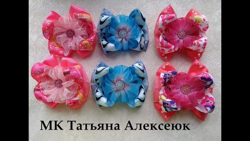 Бантики из атласной ленты и органзы DIY Hair Bow Beautiful Ribbon Bow Bow tutorial Kanzashi