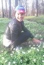 Фотоальбом Гульнары Уразгалиевой