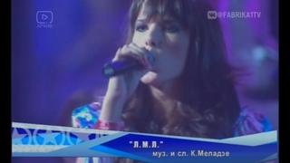 "Виа-Гра и Прохор Шаляпин - ""Л.М.Л."" (Фабрика-6)"