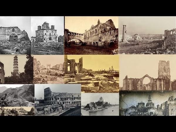 Катастрофа о которой молчат историки Разбирая старые фотографии