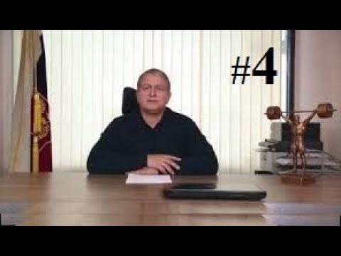 20 10 2020 В КЛОКОВ часть 4 Президент ФТАР Взгляд изнутри
