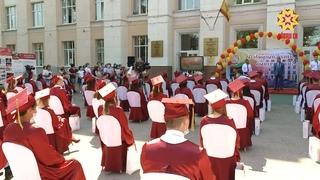 Впервые состоялась торжественная церемония  чествования  лучших выпускников 2020 года.