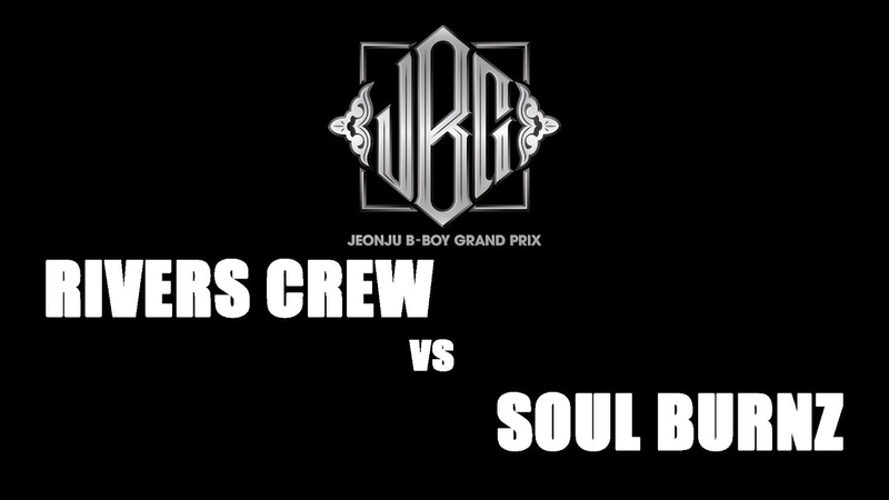 RIVERS CRW vs SOUL BURNZ|Semi @ 13th 2019 JEONJU B BOY GRAND PRIX|LB PIX