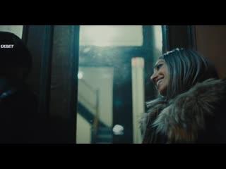 Одичавшая /  Feral (2019)