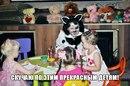 Фотоальбом Екатерины Мельниковой