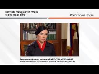 О поправках в закон О гражданстве РФ