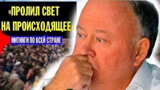 Срочно! ()ЭТО Заявление ОШАРАШИЛО Россиян!