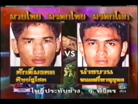 Sakmongkol Sitchuchoke vs Namkhabuan Nongkeepayuth Golden Era Muay Thai