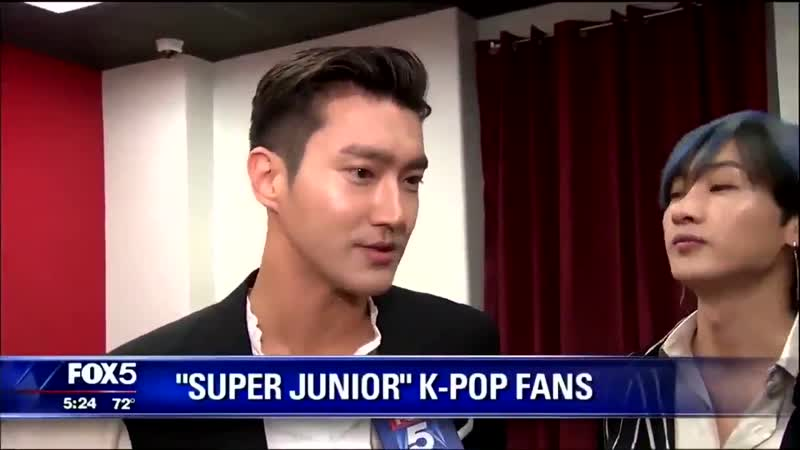 ELF not like they are fans anymore