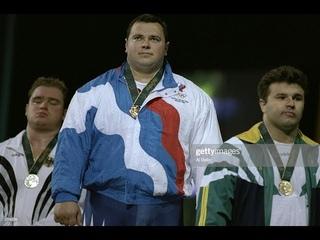 Триумф Андрея Чемеркина на Олимпийских Играх 1996 года.