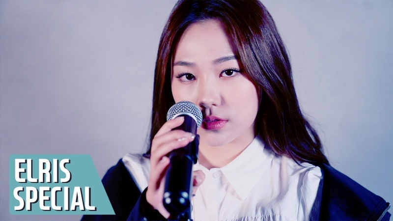 [Special] Little Mix - Woman Like Me(ft. Nicki Mina) cover by 이제이(EJ)