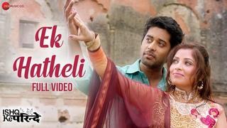 Ek Hatheli - Full Video   Ishq Ke Parindey   Sonu Nigam & Keka Ghoshal   Rishi Verma, Priyanka Mehta