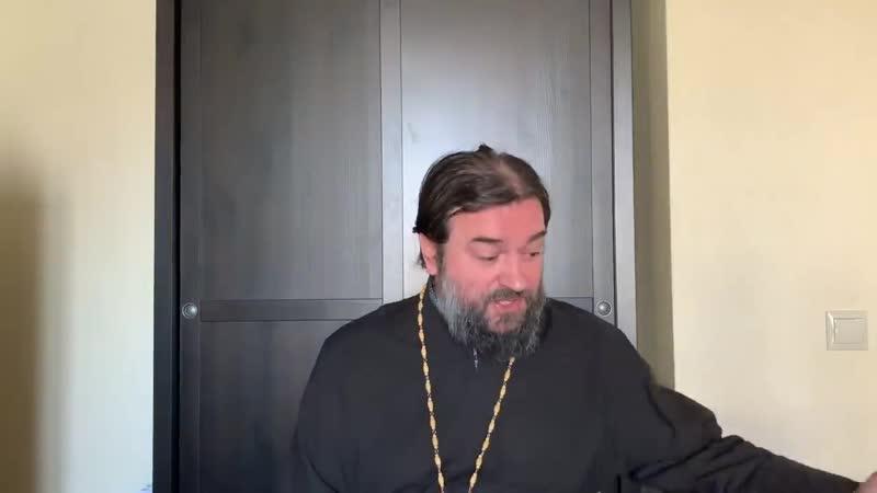 РАДУЙСЯ БЛАГОДАТНАЯ ГОСПОДЬ С ТОБОЮ ничего не бойтесь с нами Бог Протоиерей Андрей Ткачёв