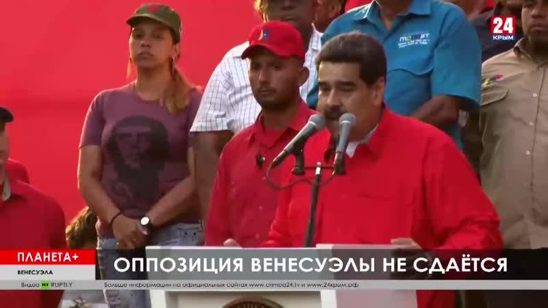 Планета Коротко Вице президент Еврокомиссии посетил Грецию Гуайдо митингует против Президента Венесуэлы