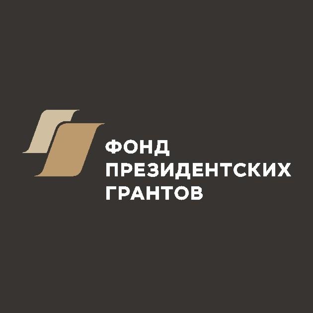 16 июня стартует специальный конкурс грантов для НКО, изображение №1