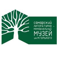 Логотип Самарский Литературный Музей