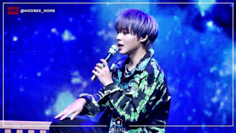 박지훈 :: 191204 2nd mini album [360] Showcase - 닻별