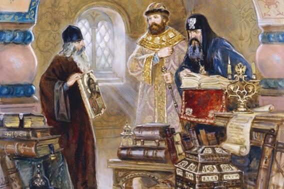 Игорь Машков «Царь Алексей Михайлович и Патриарх Никон осматривают афонские древности», 2008 год