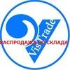 ТОРГОВАЯ КОМПАНИЯ ВИС   - акции, спецпредложения