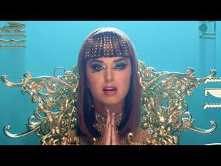 Katy Perry, Juicy J — Dark Horse