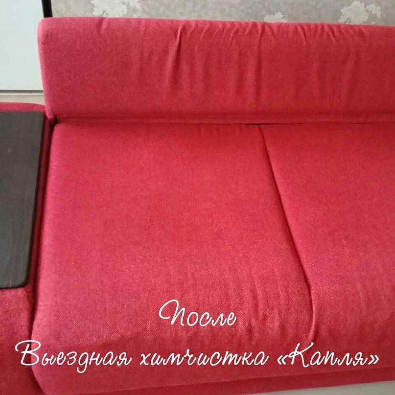 Ваш диванчик потерял былую | Объявления Орска и Новотроицка №8997