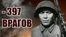 Забытый герой! Абдыбеков Тулеугали Насырханович. История человека