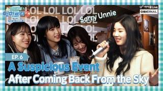 (ENG/JPN Sub) [Eat-ting Trip3] *ONE's Another Suspicious Event I 아이즈원 잇힝트립3 I IZ*ONE