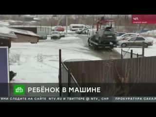 В Челябинске наказали мать, оставившую годовалого сына в машине