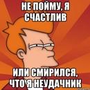 Фотоальбом человека Василия Терехова
