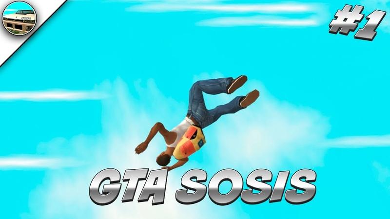 Упоротое прохождение GTA SOSIS 1