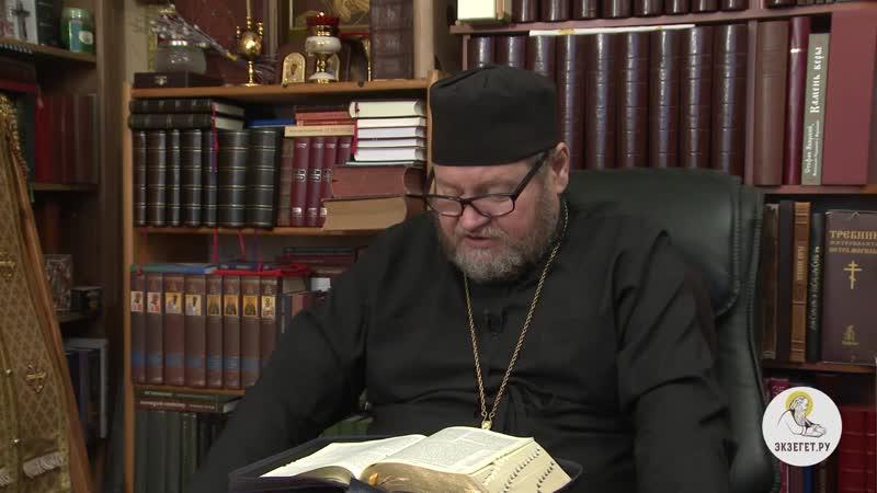 Деяния Святых Апостолов Глава 4 Протоиерей Олег Стеняев толкование