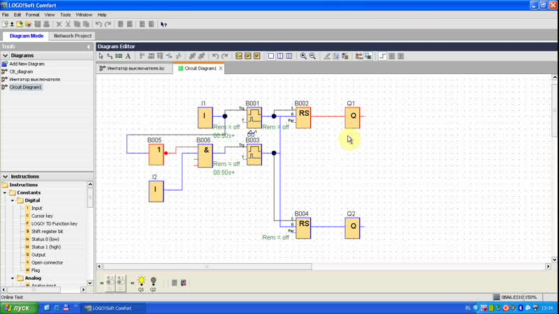 Инжиниринг Siemens LOGO