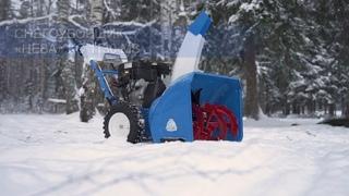 Снегоуборщик «НЕВА» KC1130MS