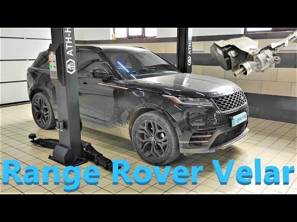 Range Rover Velar 2019 Как я с электро рейкой воевал