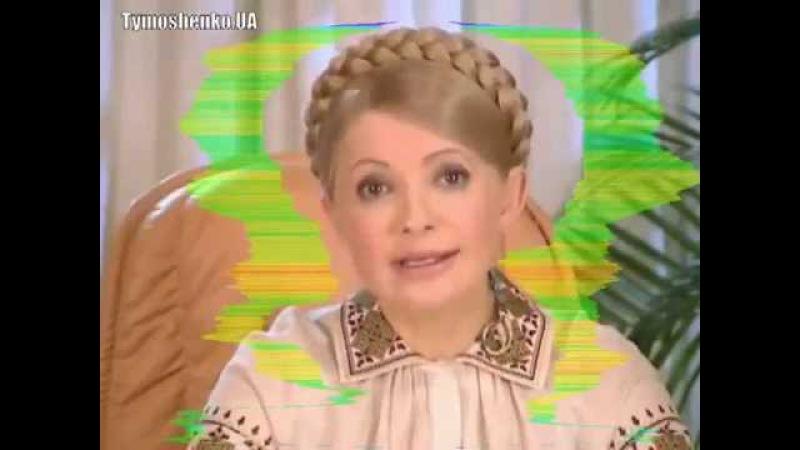 Виброизображение (аура) Юлии Тимошенко