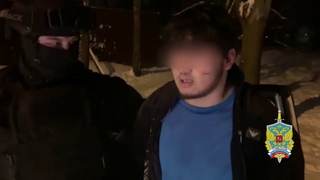Подмосковные полицейские в г.о. Мытищи пресекли факт сбыта около 1,5 килограммов героина