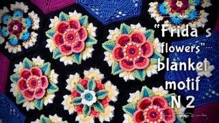 "ВЯЖЕМ ЛЕГЕНДАРНЫЙ ПЛЕД КРЮЧКОМ «ЦВЕТЫ ФРИДЫ» МОТИВ 2 (6) 🌻 HOW TO CROCHET ""FRIDA'S FLOWERS"" BLANKET"
