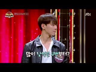 200904 Hidden Singer 6. Ep 5. Nayoung