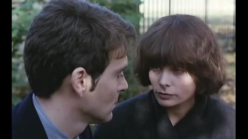 Бетти Betty 1992 режиссер Клод Шаброль Без перевода